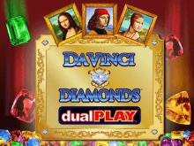 Азартная игра Бриллианты Да Винчи – Двойная Игра